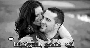 صور صور حب ورومانسيه مكتوب عليها , اجمل الصور الرومانسيه