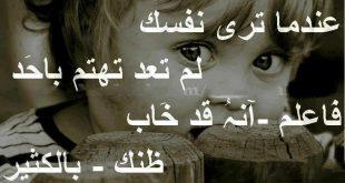صورة شعر عن الحزن الشديد , كلمات تعبر عن الحزن