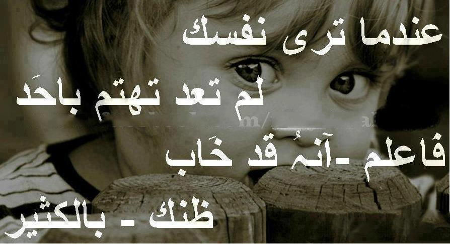صور شعر عن الحزن الشديد , كلمات تعبر عن الحزن