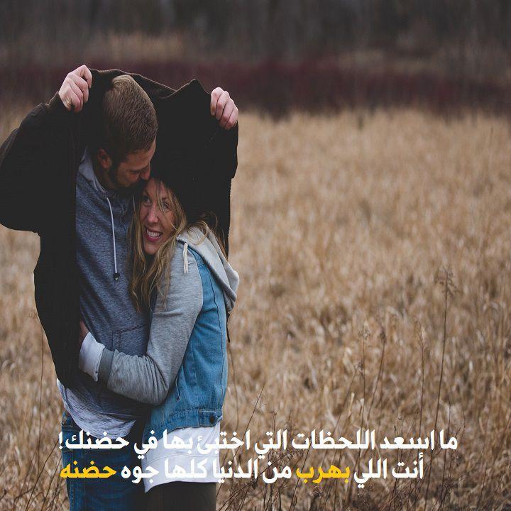 صور صور حب بين حبيبين , مظاهر الحب في العلاقه