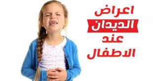 صور اعراض دود البطن عند الاطفال , كيف تعرف ان طفلك يعاني من ديدان