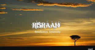 صور صور اسم هشام , اسم هشام برسومات متنوعه