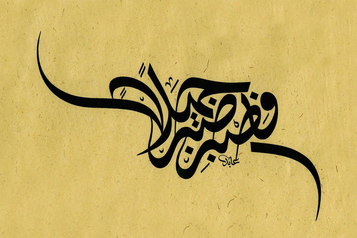 صورة كيف نحافظ على اللغة العربية , حمايه لغه الضاد unnamed file 224