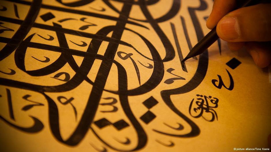 صورة كيف نحافظ على اللغة العربية , حمايه لغه الضاد unnamed file 225