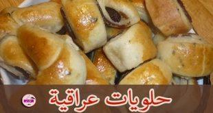 صور صور حلويات عراقيه , من العراق الحلويات الجميلة الرائعة