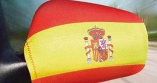 صورة صور علم اسبانيا , علم اسبانيا بصور مختلفة وجديدة