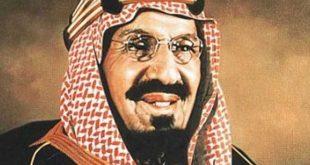 صور عبد العزيز , اول ملوك المملكة الملك عبد العزيز
