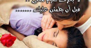 صور صور الحب والجمال , هل الحب جميل ولا الجمال هو الحب ؟!