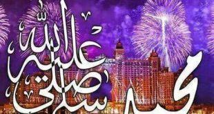 الصور الاسلامية الجميلة , صورنا الاسلامية البديعة لك هدية