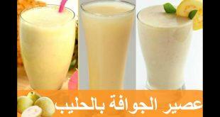 صور صور عصير جوافه , كوب من عصير الجوافة اللذيذ