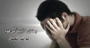 صور صور رومانسية حزن , رومانسية حزينة بالصور