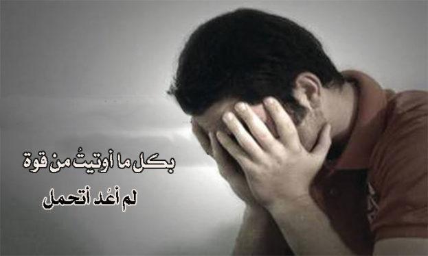 صورة صور رومانسية حزن , رومانسية حزينة بالصور