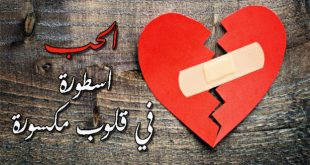صور صور قلوب حزينه , هل يحزن القلب ؟؟؟
