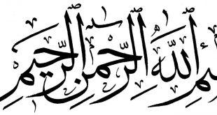 صور صور دينيه مكتوب عليها فيس بوك , صور اسلامية رائعة بالكتابة
