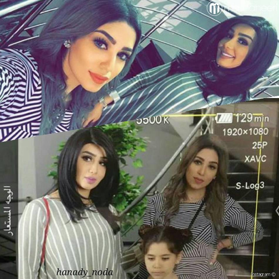 صورة الوجه المستعار 2 , المسلسل الكويتي الوجه المستعار