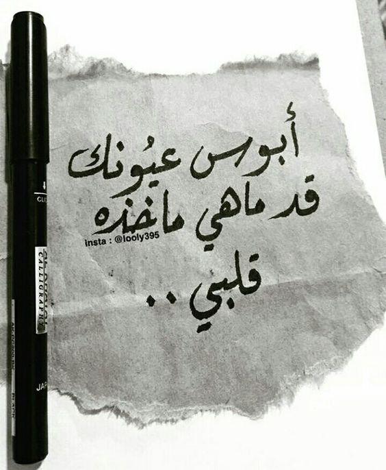 صورة رسائل حب عربية , اجدد رسائل حب لكن عربية 659 5