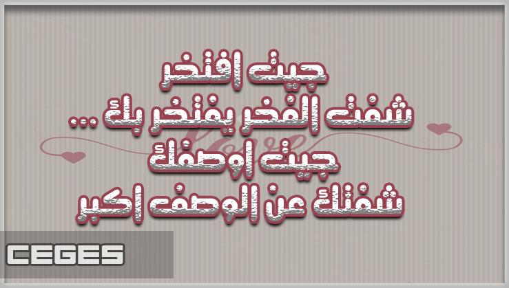 صورة رسائل حب عربية , اجدد رسائل حب لكن عربية 659 7