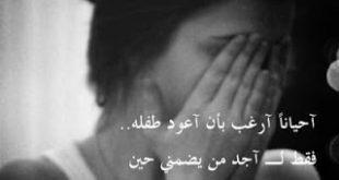 صورة كلمات حزينه صور , كلمات مؤثره ومعبره عن الحزن في صور