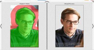 صورة قص خلفية الصورة , كيفية ازالة خلفية الصورة بسهولة
