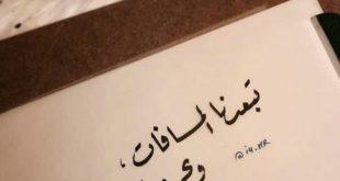 صورة رساله الى حبيبتي , كلمات حب و حنان