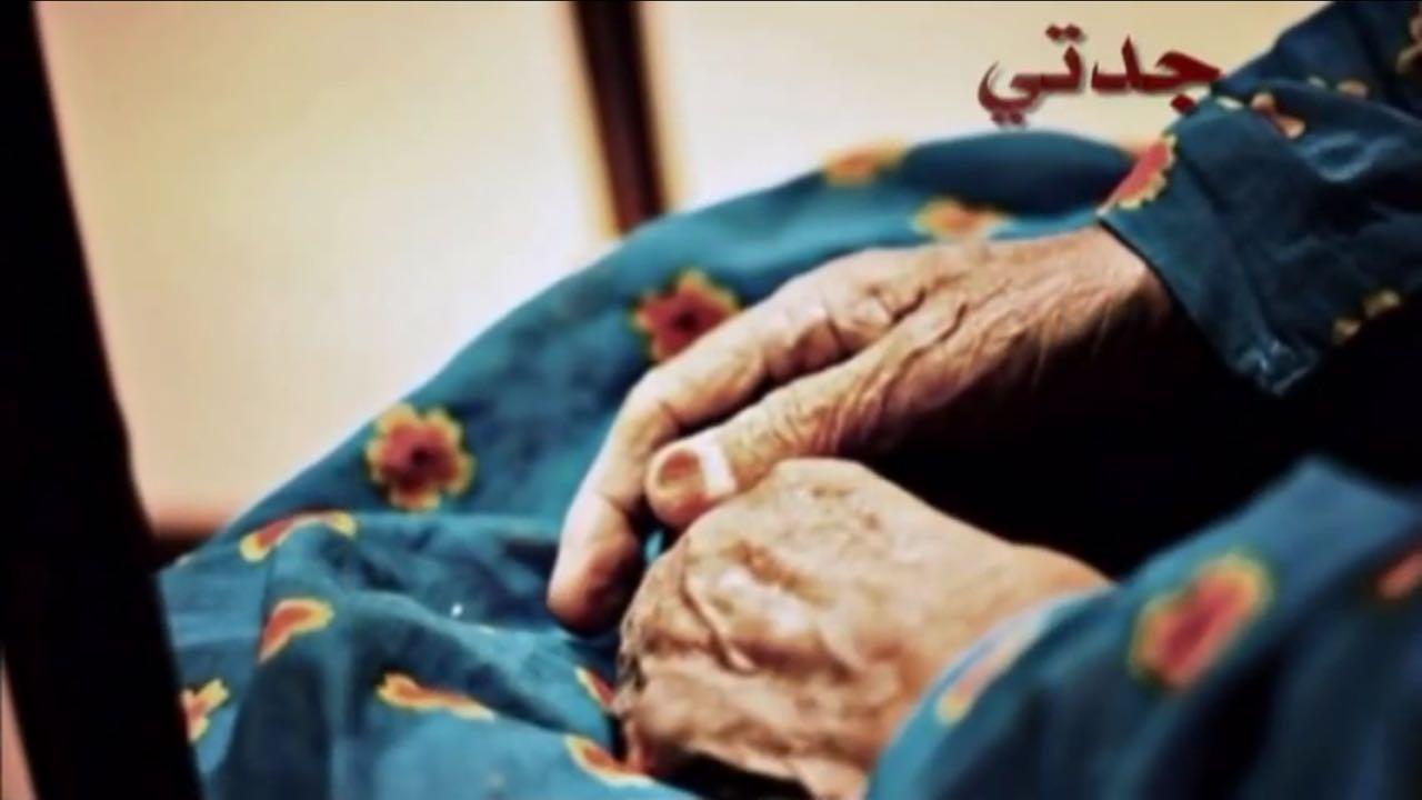صورة رؤية جدتي في المنام , ماذا يعني رؤية جدتي في منامي 3104