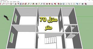 صور تكلفة بناء منزل 80 متر بالمغرب , كل ادفع حتى ابني منزل في المغرب صغير