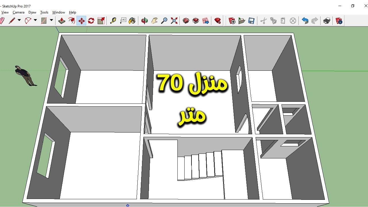 صورة تكلفة بناء منزل 80 متر بالمغرب , كل ادفع حتى ابني منزل في المغرب صغير