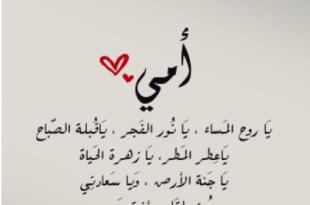 صورة عبارات عن حب الام لطفلها , الامومه حلم كل فتاه