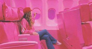 صورة معنى اللون الوردي , تهم كل الاعلانيين