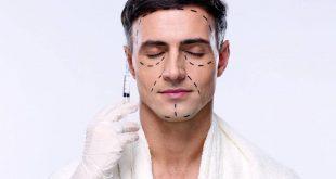 صورة عمليات التجميل للرجال , تجميل للرجال مختلف عن النساء تمام