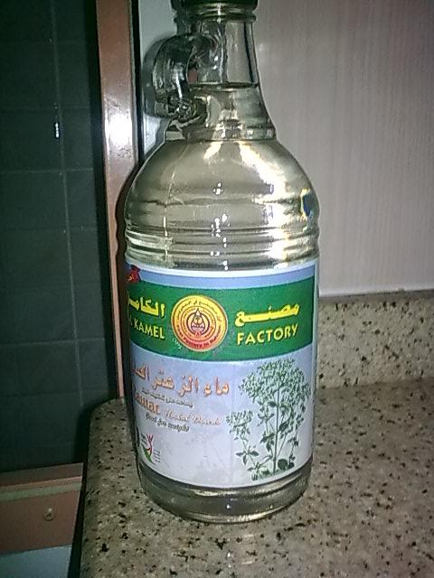 صورة ماء الزعتر للتنحيف جابر القحطاني , كثيرا منا لا يعرف مدي فائدته
