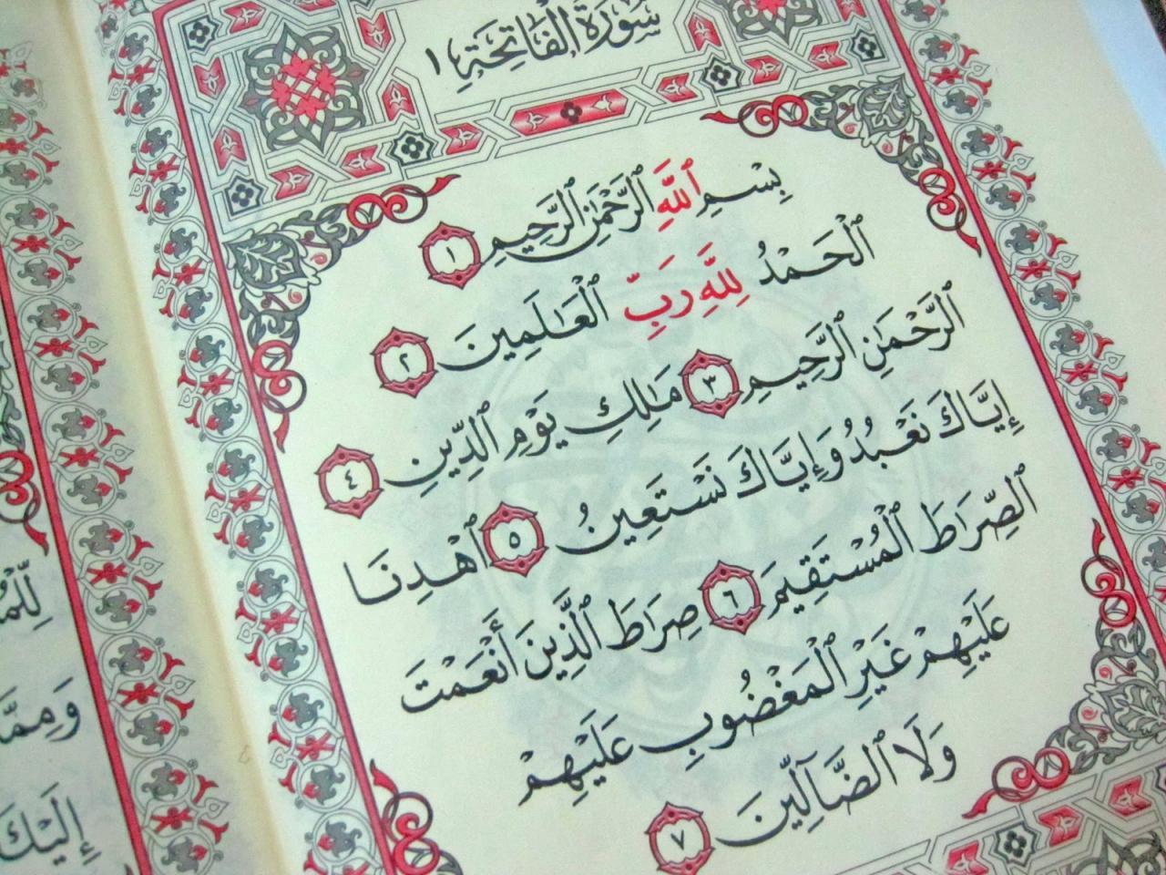 صورة قراءة الفاتحة في المنام , من الاحلام العظيمة