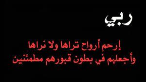 صورة دعاء صلاح الحال , معلومات لن تتخيلها عن ادعية صلح الحال