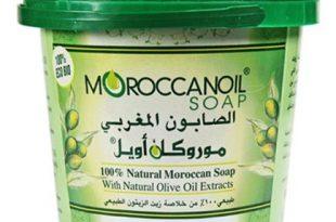 صورة افضل صابون مغربي , نعومه وتفتيح ونظافه بدون اى مواد كيماويه او عطريه
