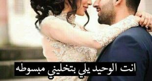 صورة اجمل الرسائل الحب , الحب والرومانسيه فى اجمل كلمات