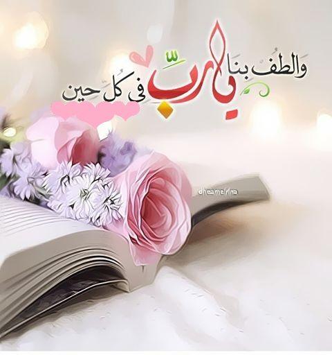 صورة صور اسلامية ودينية , سوف تذكرك دائما بذكر الله