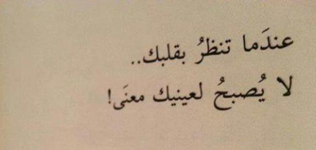 صورة كلمات قصيره جميله , حروف تجمع كلمات ذات معانى عميقه