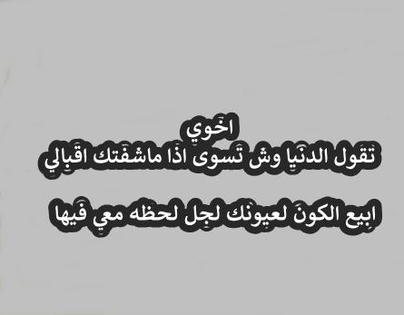 صورة كلام عن موت الاخ , حروف وعبارات تجسد وجع فراق السند التانى
