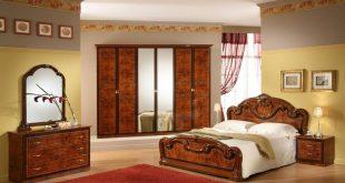 صورة كتالوج اسماء غرف النوم , احدث تشكيله تناسب كافه الاذواق