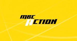 صورة تردد قناة mbc action الجديد , قضى اجازه وسهرات مميزه بالاكشن