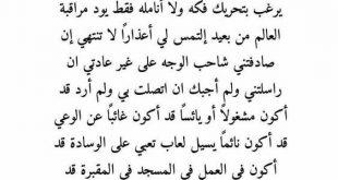 صورة شعر حلو عراقي , تذوق ابيات الشعر باللغه العراقيه المميزه