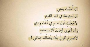 صورة قصائد شعر حب , الحب بكلمات على طريقه الشعراء وخواطرهم