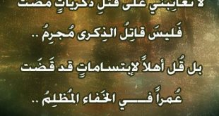 صورة خواطر احمد وائل , من اجمل ما كتب الشاعر الاردنى