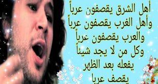 صورة قصائد تميم البرغوثي , فلسطينى بابيات شعر رائعه