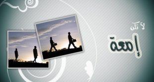 صورة من هو الامعة , براعه وجمال الفاظ اللغه العربيه