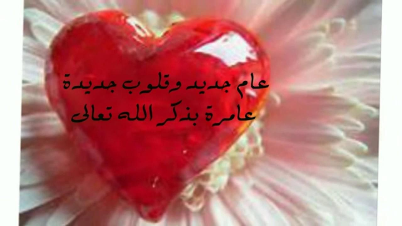 صورة واو ما اجملها رسائل حب واشتياق لراس السنه  , رسائل حب راس السنه الجديده 5202 8