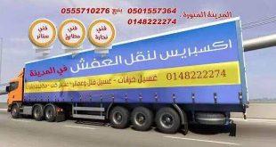 صورة يا جماعه محتاجه شركه محترمه لنقل الاثاث , شركة نقل اثاث بالمدينة