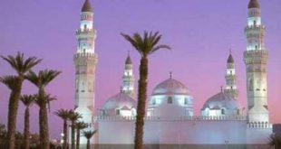 صورة مين اول مسجد بنى فى الاسلام المسجد النبوى ولا المسجد الحرام ولا ايه , اول مسجد بني في الاسلام مكونة من 4 حروف