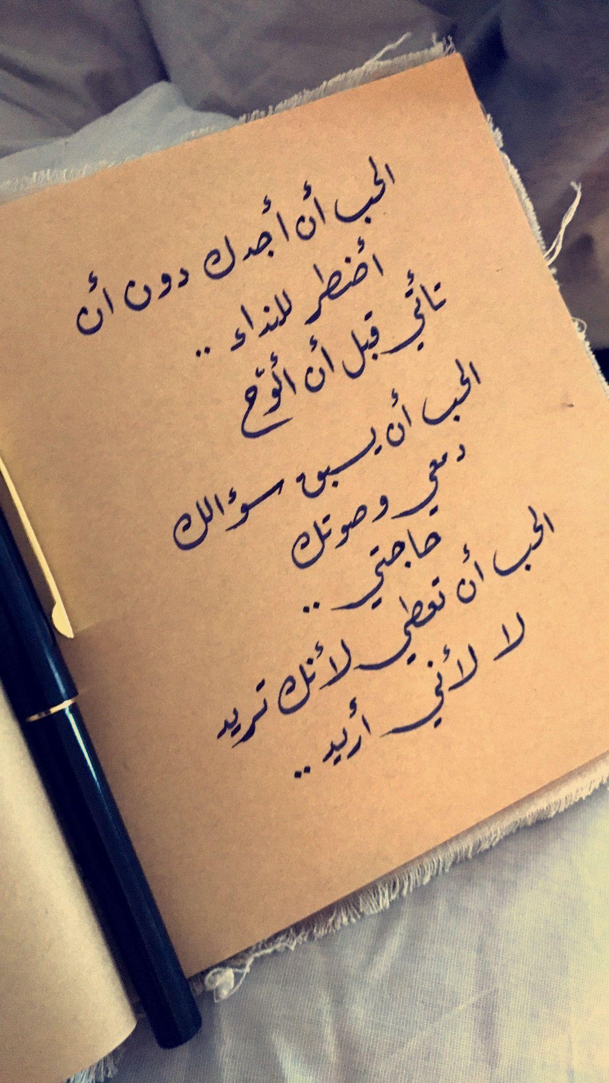 كلمات مميزة