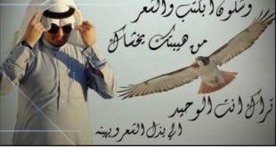 شعر بدوي مدح